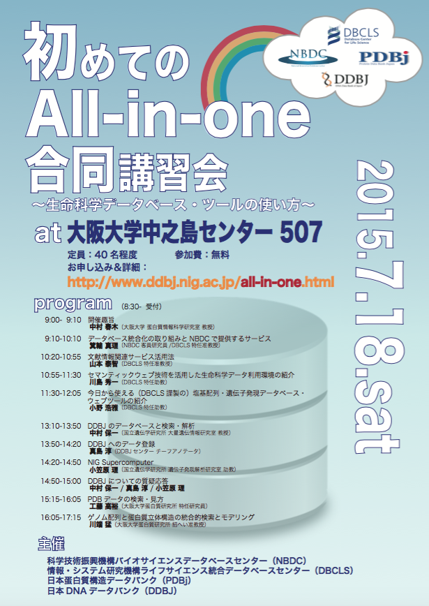 All-in-one flyer